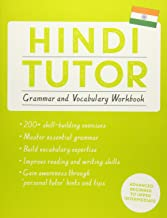 Hindi Tutor: Grammar and Vocabulary Workbook (Learn Hindi with Teach Yourself)
