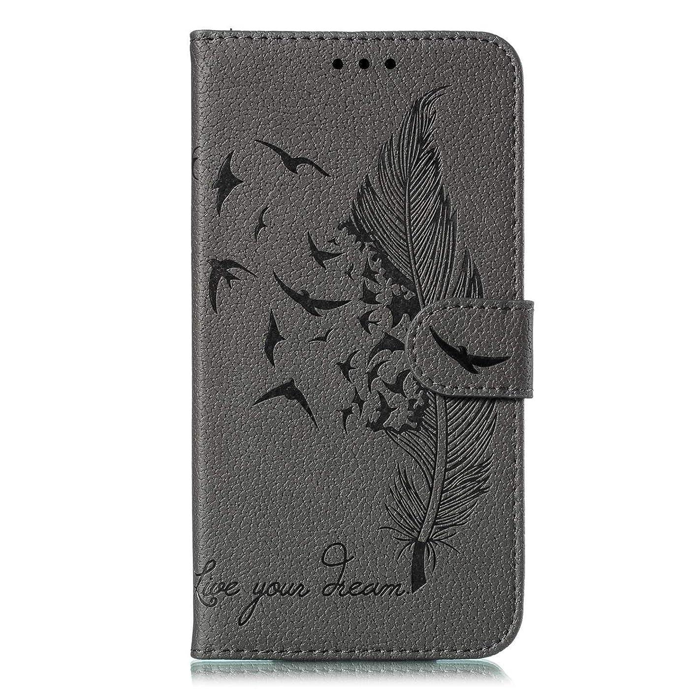 牛肉シュガー断片Moto G7 Power ケース, OMATENTI PUレザー手帳型 ケース, 薄型 財布押し花 フェザー柄 スマホケース, マグネット開閉式 スタンド機能 カード収納 付き人気 新品, グレー