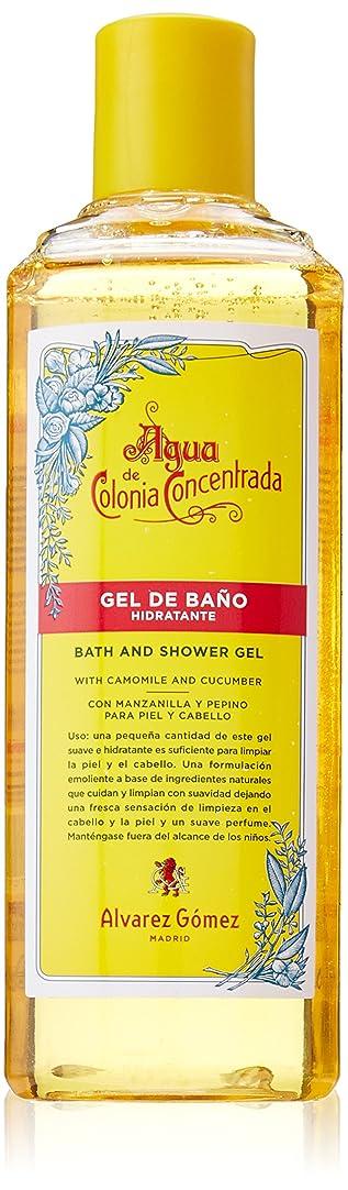 ライバル弱まる豆Alvarez Gomez Agua De Colonia Concentrate for Men Bath and Shower Gel, 10.5 Ounce by Alvarez Gomez