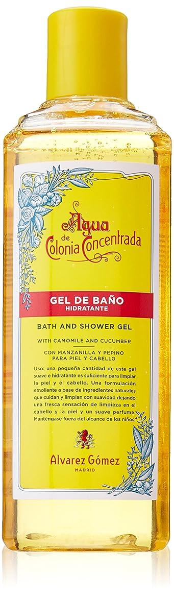食用出します導体Alvarez Gomez Agua De Colonia Concentrate for Men Bath and Shower Gel, 10.5 Ounce by Alvarez Gomez