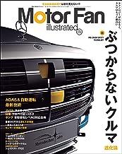 表紙: Motor Fan illustrated Vol.171   三栄