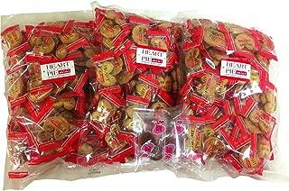 景品やイベント・プレゼントにぴったり 【ミニパイ300g×3袋セット】 業務用 お菓子