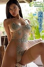 佐野マリア「Oil」 (Bamboo e-Book)