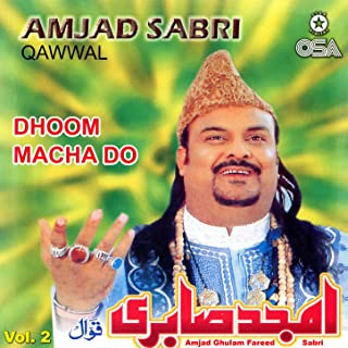 dhoom machale mp3 song