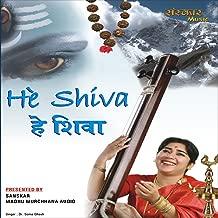 He Shiv Shankar Bhawani Shankar
