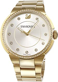 Swarovski City Silver Dial Yellow Gold-tone Ladies Watch 5213729