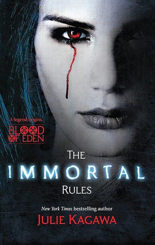スイ裁定マリナーThe Immortal Rules (Blood of Eden Book 1) (English Edition)