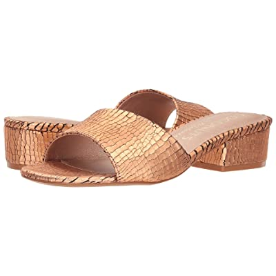 Matisse Coconuts by Matisse-Penny Lane Heel (Rose Fabric) Women