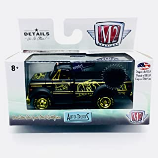 M2 Machines 1970 Chevrolet C60 Truck (Gold Chrome Version) - 2018 New York Toy Fair Exclusive Auto-Trucks 1:64 Scale Castline Die-Cast Vehicle & Custom Display (1 of only 300 Pieces)