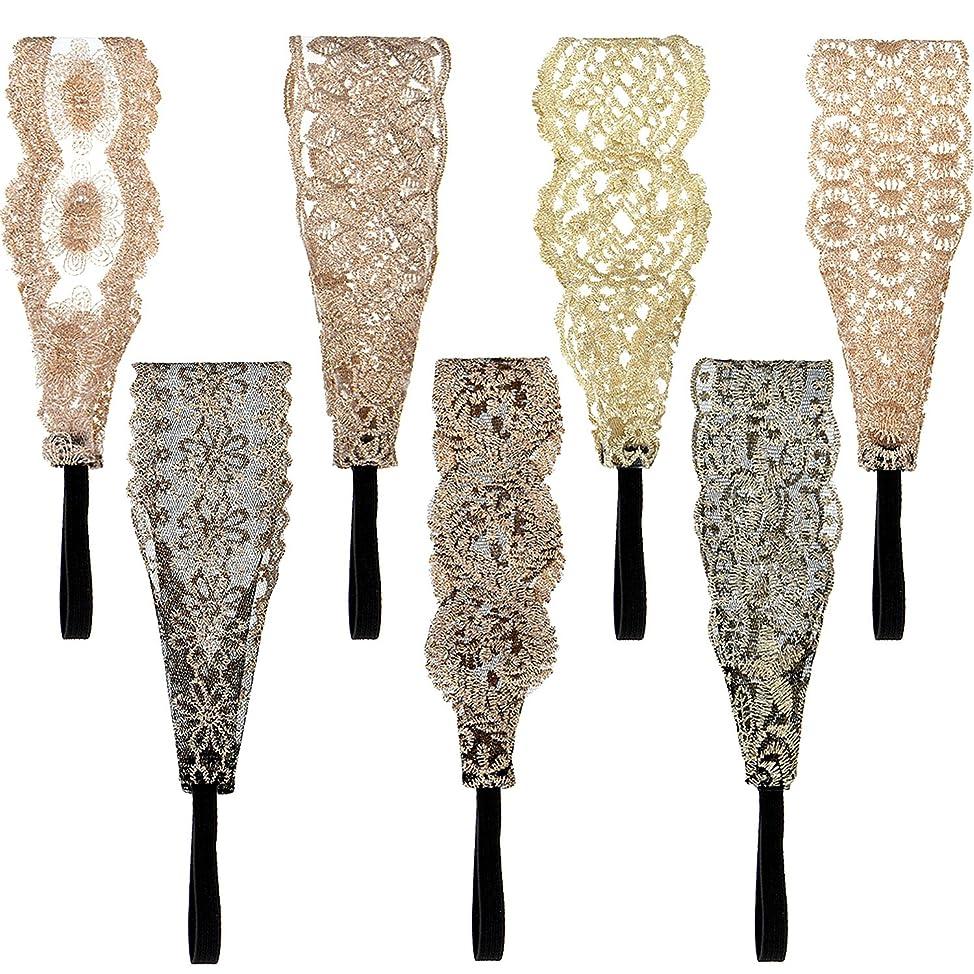 Gejoy 7 Pieces Lace Headbands Women Girls Stretch Headband Elegant Wide Headwrap Hair Turban Accessories