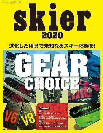 skier 2020 GEAR CHOICE