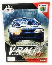 V-RALLY エディション99