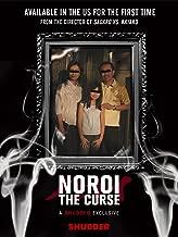 Best noroi the curse dvd Reviews