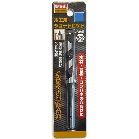 三共コーポレーション trad 木工用ショートビット 9.0mm TWS-9.0