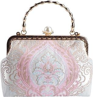 Lurrose Seide Brokat Handtasche Hand- Geprägte Handtasche Seide Hochzeit Kupplung Vintage Party Tasche für Frauen Mädchen ...