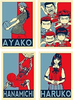 Wall Art Slam Dunk Propaganda Ayako Hanamichi Sakuragi Haruko Akagi Poster Prints Set of 4 Size A4 (21cm x 29cm) Unframed