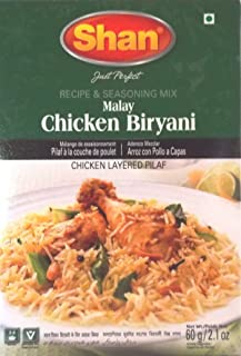 Shan Malay Chicken Biryani Recipe And Seasoning Mix - Pack of 6 (2.1 Oz. Ea.)