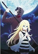 Anime Wall Calendar 2021 (13 Pages 20x30cm) SATSURIKI NO TENSHI Anime Manga KOSH 8599 Angels of Death