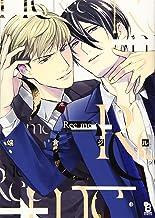Rec me (onBLUEコミックス)