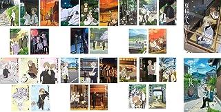 夏目友人帳 第1期、続、参、肆、伍、陸、OVA いつかゆきのひに、劇場版 うつせみに結ぶ [レンタル落ち] 全32巻セット [マーケットプレイスDVDセット商品]