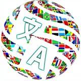 Best Language Translator - Text To Speech