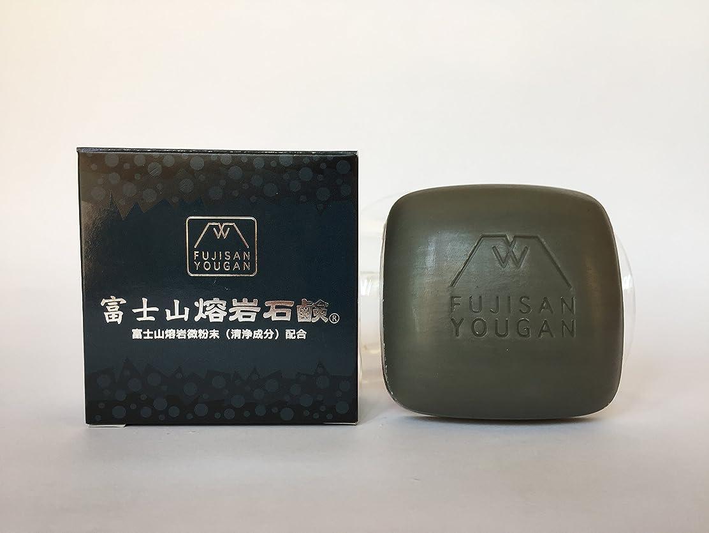 不透明な下に向けますテクトニック富士山溶岩石鹸 100g/個×2個セット