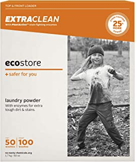 ecostore(エコストア) エクストラクリーン ランドリーパウダー 1.7kg