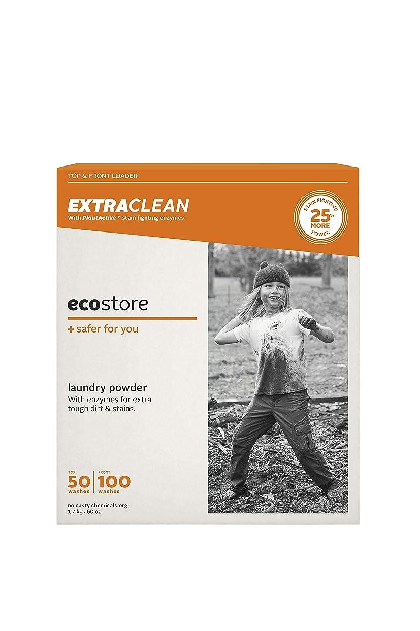 塩地味なカビecostore(エコストア) エクストラクリーン ランドリーパウダー 1.7kg