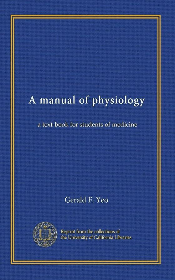 粘土特異性推定A manual of physiology: a text-book for students of medicine