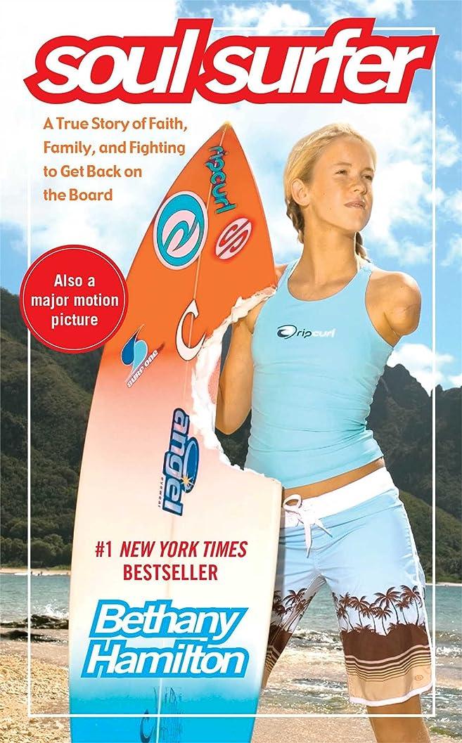 窒素コミットメント過去Soul Surfer: A True Story of Faith, Family, and Fighting to Get Back on the Board (English Edition)