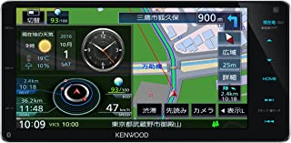 ケンウッド(KENWOOD) カーナビ 彩速ナビ MDV-Z904W