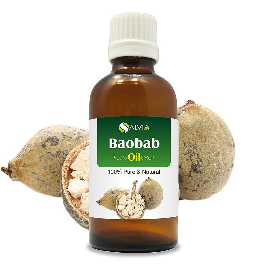 航海ファーザーファージュ師匠BAOBAB OIL 100% NATURAL PURE UNDILUTED UNCUT OIL 30ML