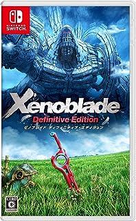 Xenoblade Definitive Edition(ゼノブレイド ディフィニティブ エディション)-Switch...