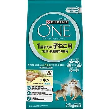 ピュリナ ワン 1歳までの子ねこ用 妊娠・授乳期の母猫用 チキン 2.2kg(550g×4袋) [キャットフード]