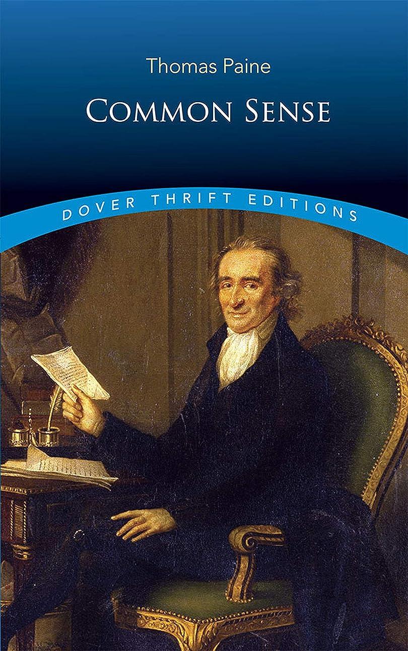 可能にするスタジオ記念日Common Sense (Dover Thrift Editions)