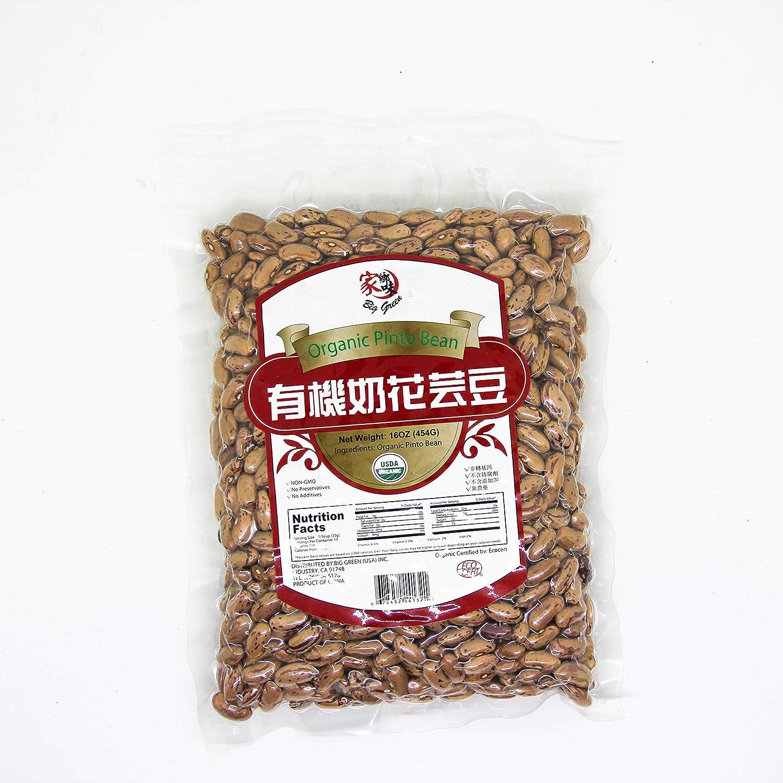Big Green Organic Pinto 16oz Don't Fees free!! miss the campaign Bean 奶花芸豆