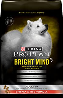 プロプラン アダルト 7+ 老犬用 13.6kg