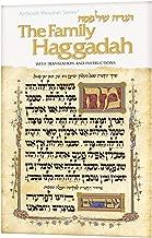Family Haggadah: Hagadah Shel Pesah (Artscroll Mesorah Series) (English and Hebrew Edition)