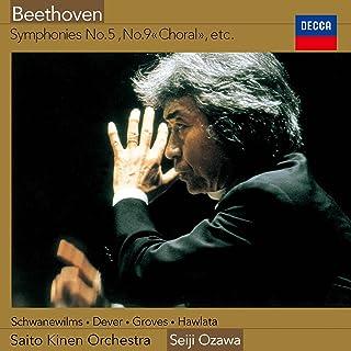 ベートーヴェン:交響曲第5番「運命」&第9番「合唱」他