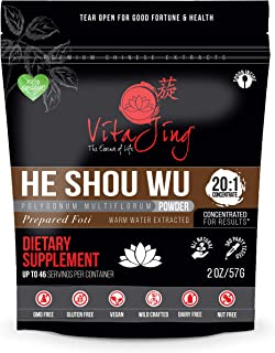 VitaJing He Shou Wu Powder Extract ORGANIC 20:1 CONCENTRATION (2oz - 57gm) Prepared Fo-T