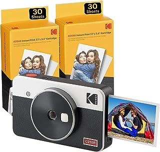 Kodak Mini-Shot 2 retro camera en draagbare fotoprinter (Camera + 68 Vel, Wit)