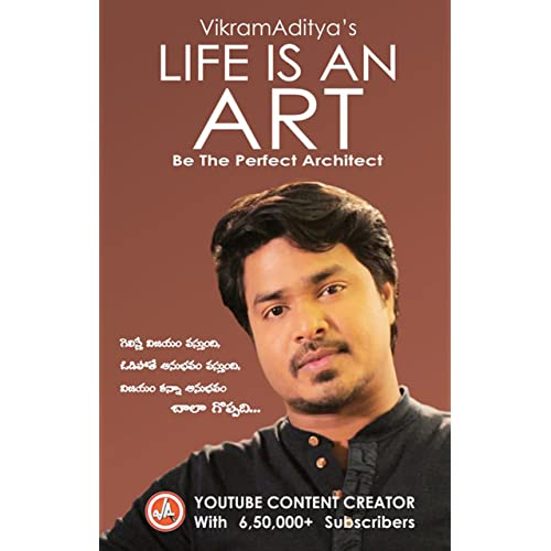 VikramaAditya's Book : Life Is An Art, Be the Perfect Architect (In English)