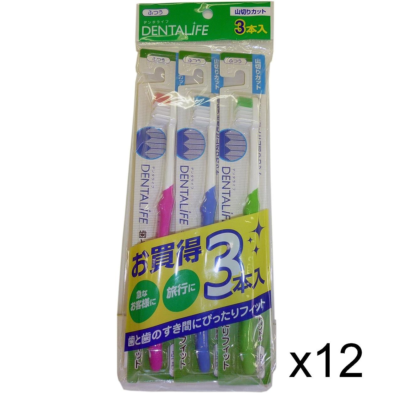 ねじれツーリスト急性お徳用 DELTALIFE(デンタライフ)山切り歯ブラシ ふつう 3P×12ヶセット(36本)