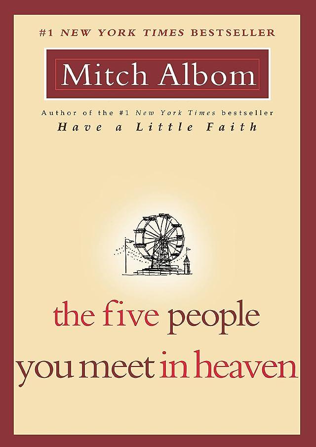 健全開示する鉛The Five People You Meet in Heaven (English Edition)