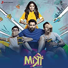 Best this party is over now song Reviews