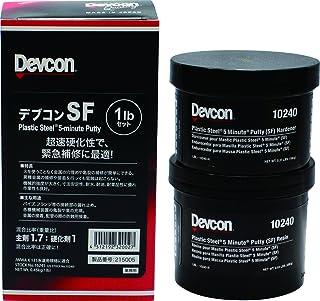 デブコン SF 1lb(450g)鉄粉超速硬性
