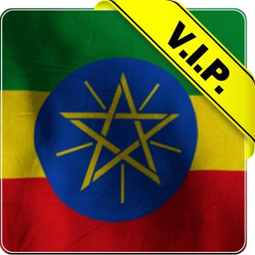 Äthiopien Fahne live Wallpaper