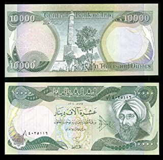 Nice1159 1x 10,000 Iraqi Dinars Banknotes - UNCIRCULATED!! Authentic! IQD! - Rare for Collectors (Only 5 pcs Left)