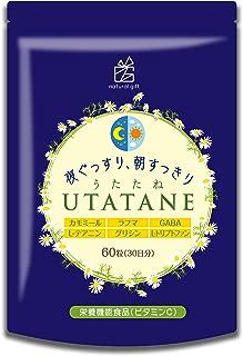 ナチュラルギフト UTATANE 60粒1ヶ月分 日本製