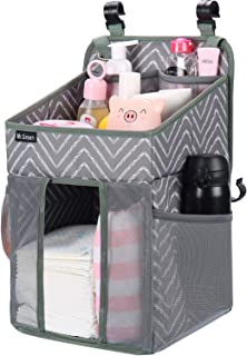 Mr.Green Hanging Diaper Organizer, Diaper Stacker for Playard and Nursery Organization & Baby Shower Gifts for Newborn